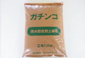 ガチン固袋